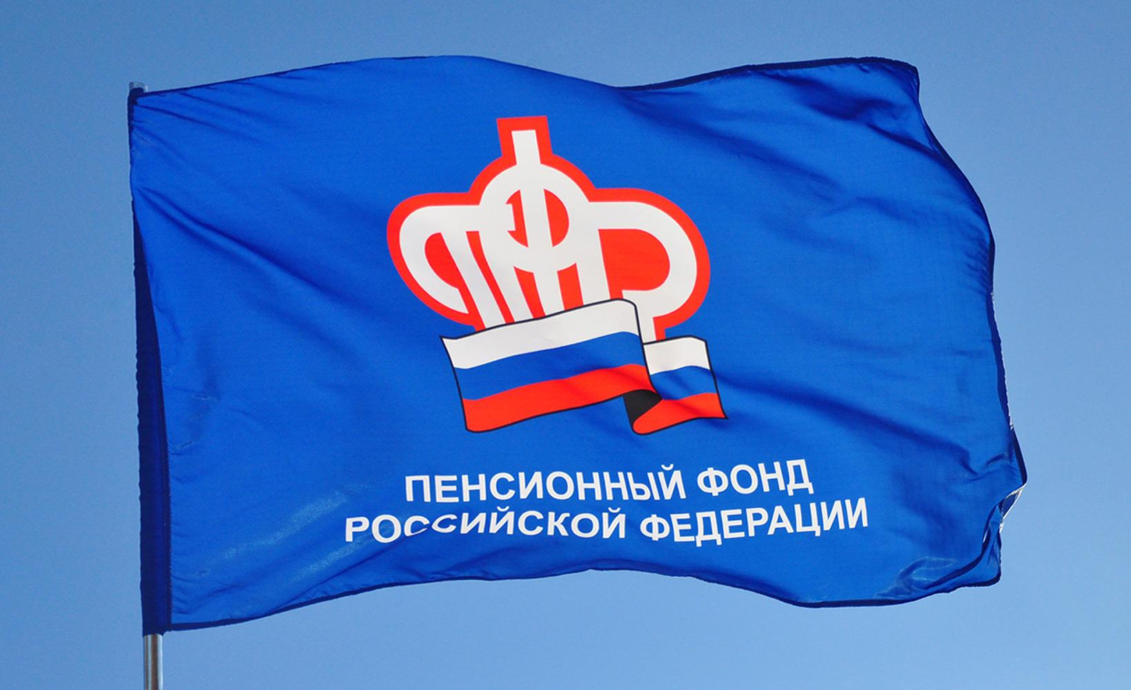 УПФР: советский рабочий стаж граждан учтён, необходимости в перерасчете пенсий нет